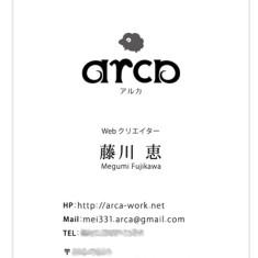 arca_meishi