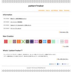 pattern-maker