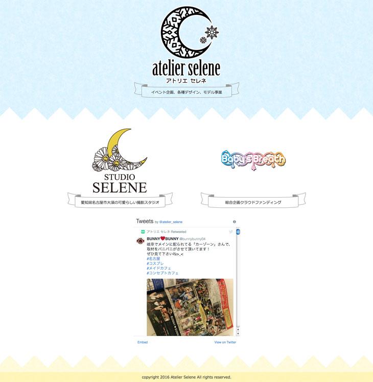AtelierSelene_1