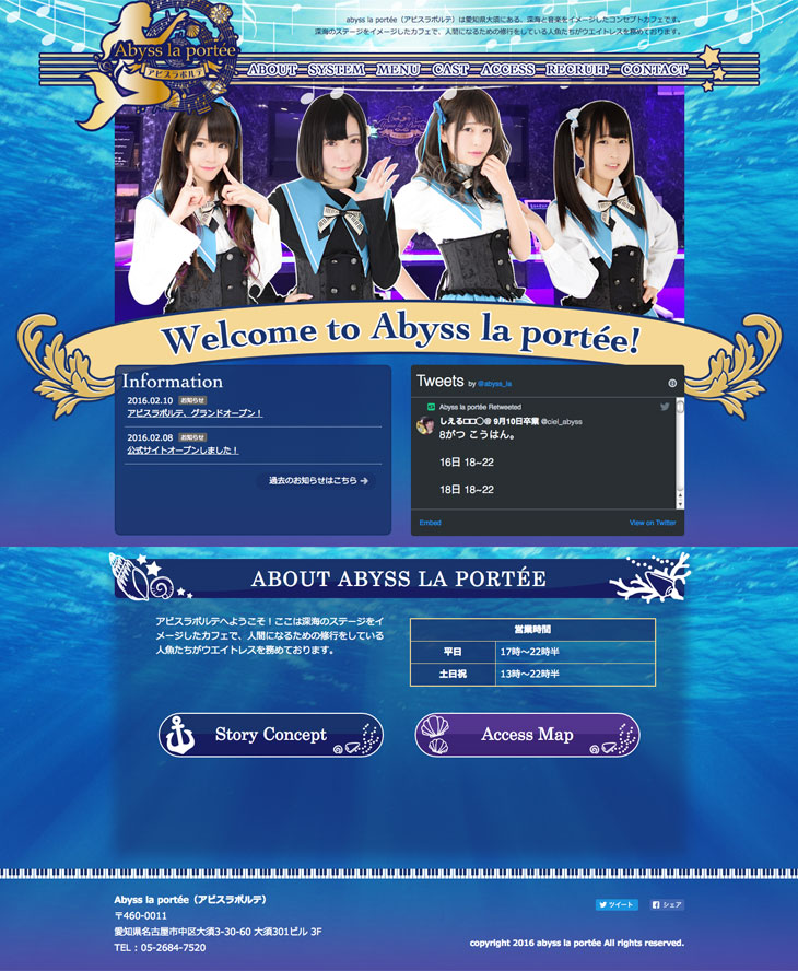 abyss_1